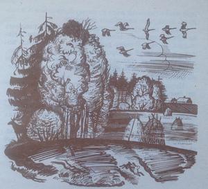 Хмельницкий соловей и бабочка читать
