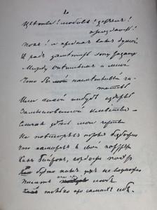 Письмо татьяны к онегину mp3 | pamillo | pinterest.